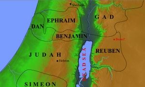 Accordance Maps: Bezer [Shechem to the northwest and Hevron to the southwest]- © Psalm11918.org