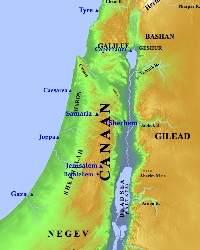 Accordance Maps- Regions of the Land of Israel